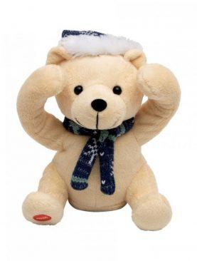 Ursulet de plus Peek-a-Boo, alimentare baterii, inaltime 19 cm